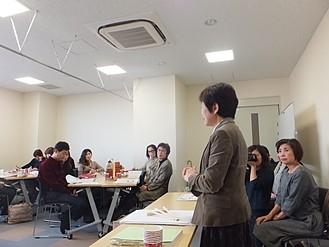静岡県 磐田市議会議員 川崎 和子