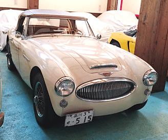 Austin-Healey MK? ・1959-1967年に英国で42,926台製造された内の1台 ・エンジンは2,912cc ・売値は580万円