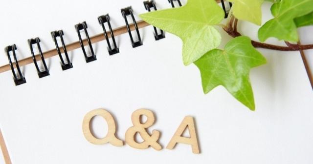 鍼灸治療院質問