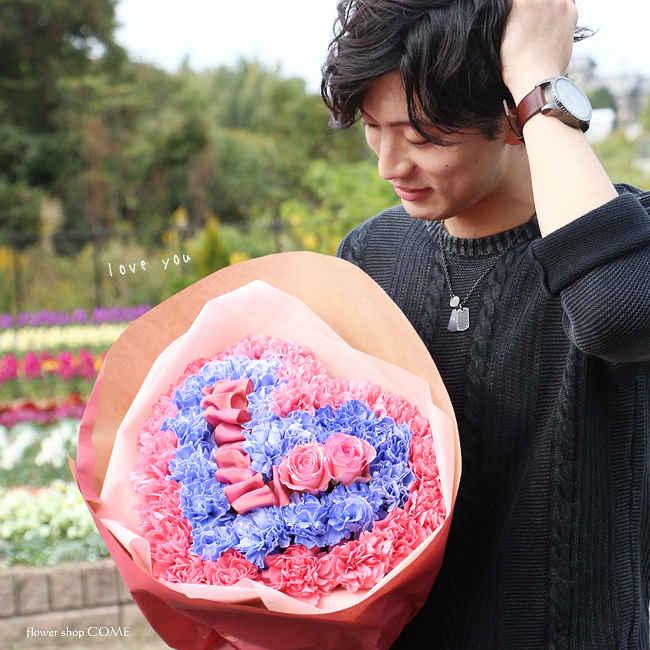 カーネーションとバラのハート型花束ダブルハート