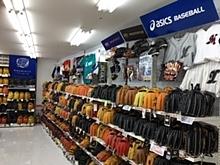 地域最大級の野球専門店が立川にオープン! 立川駅北口よりすぐ!