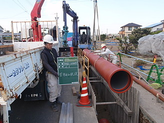 農業用水管施工状況