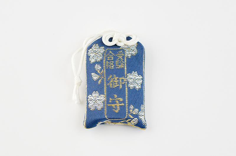 太江寺の受験合格御守