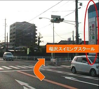 下津方面から南大通線でJR東海道本線を越え、稲沢スイミングスクールさんのある小池2の信号を 右折し北へ