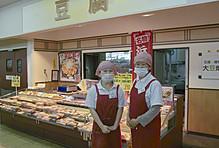 ピアゴ袋井店