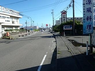道路改良Before
