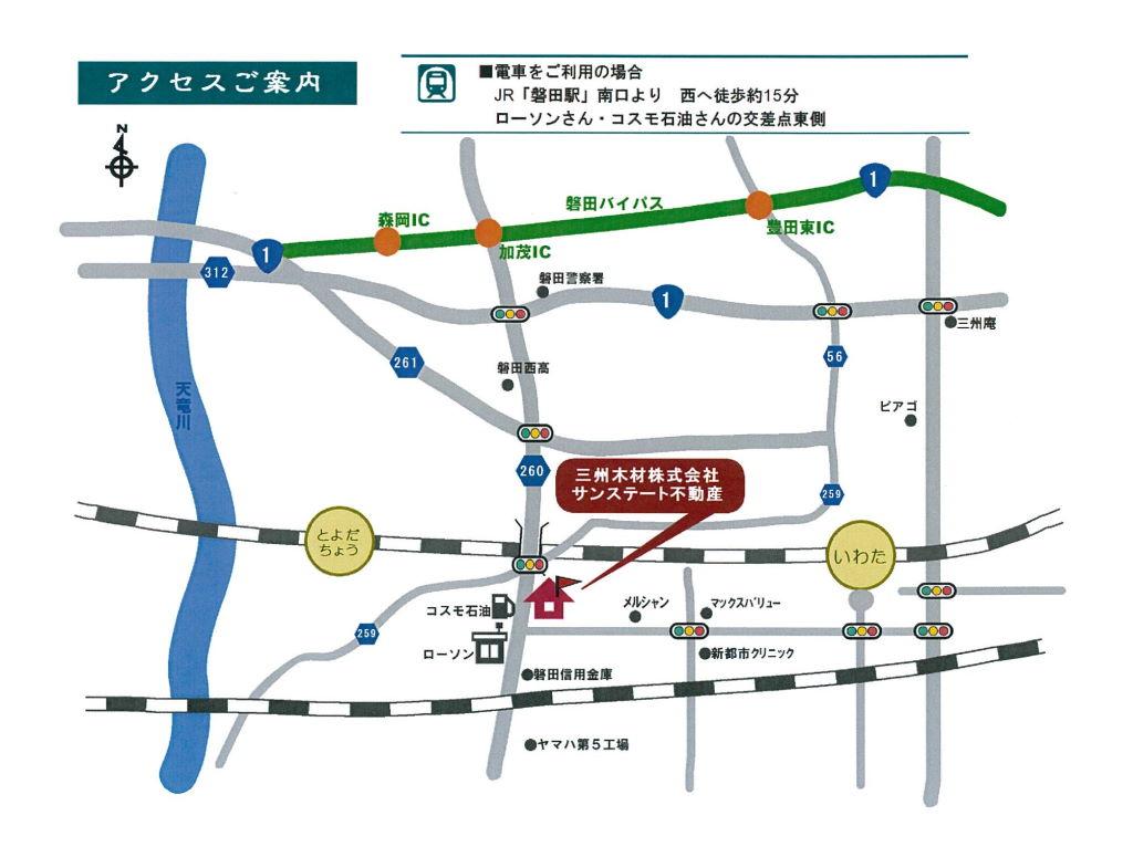 三州木材株式会社 アクセスマップ