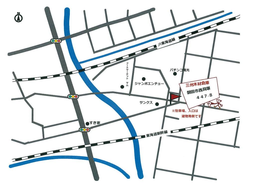 三州木材株式会社 倉庫 アクセスマップ