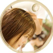ヘアーデザイニング髪質改善エステ
