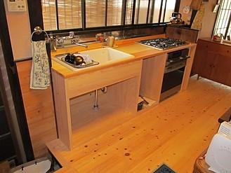 キッチン2after